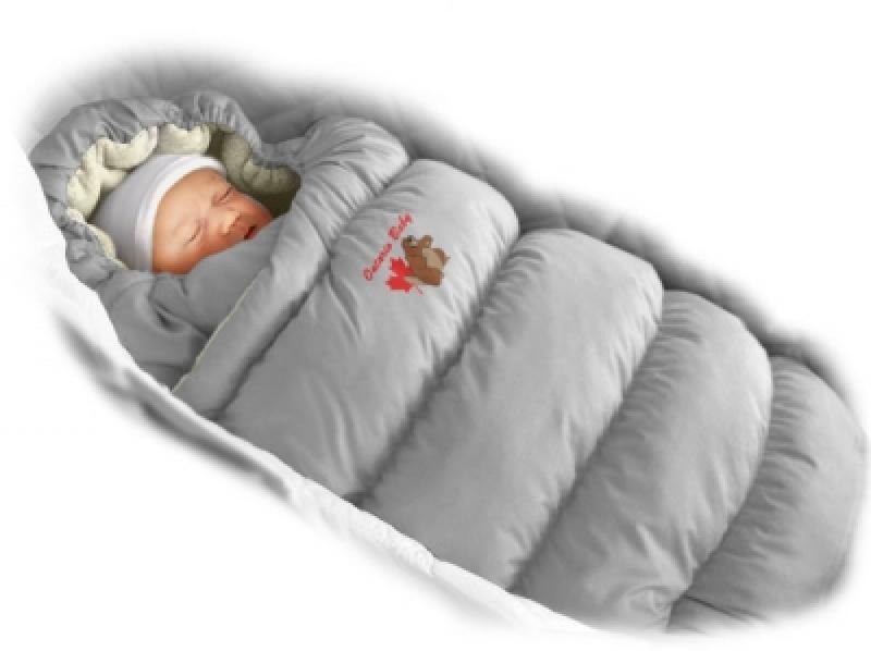 Конверт-пуховик Ontario Baby Inflated Lux (дутик 50х90) серый