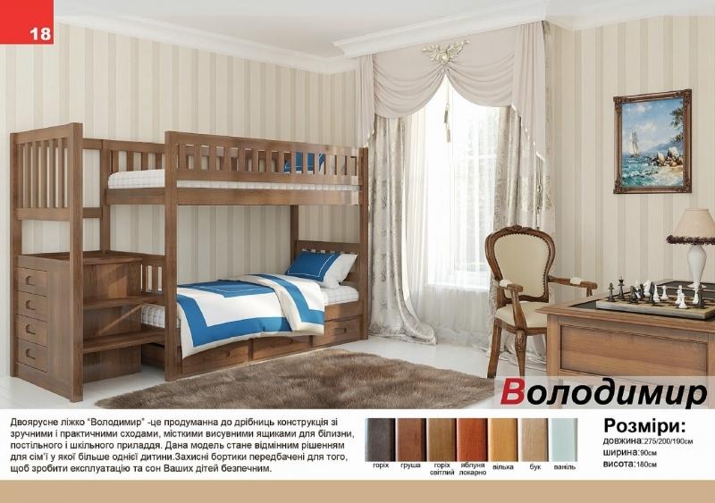 Кровать двухярусная  Владимир