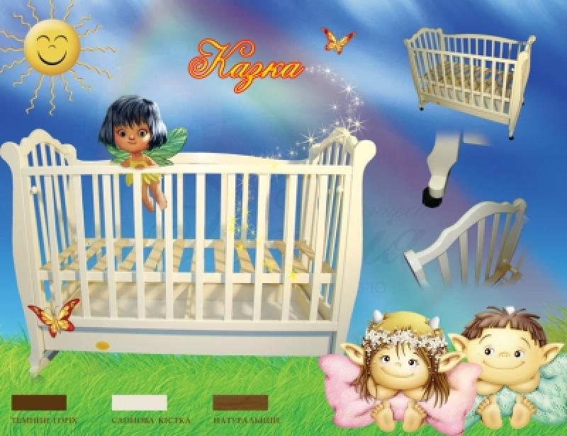Кроватка детская ТРИЯ СКАЗКА