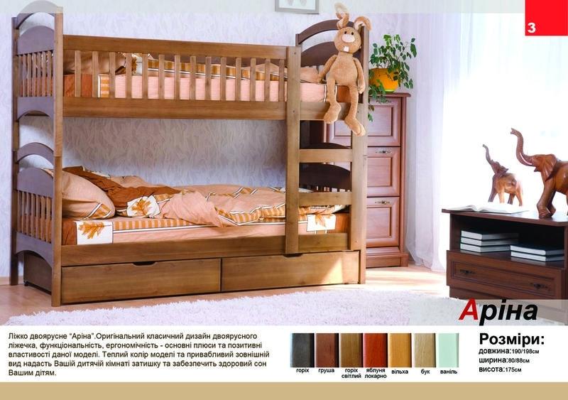Кровать двухъярусная «Арина»
