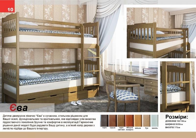 Кровать двухъярусная Ева